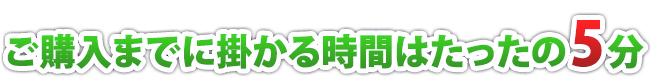 オリジナルスマホケース商品ページ_20